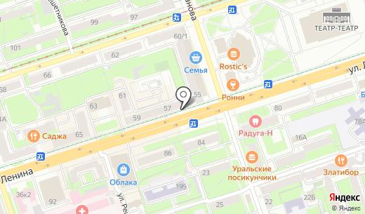 BergHOFF. Схема проезда в Перми