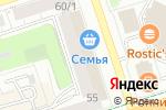 Схема проезда до компании Бетховен в Перми