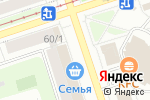Схема проезда до компании Витамин в Перми