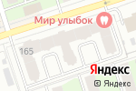 Схема проезда до компании Вояж в Перми