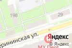 Схема проезда до компании Sunmar в Перми