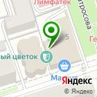 Местоположение компании Западно-Уральская клиринговая компания