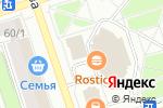 Схема проезда до компании Виват-буфет в Перми