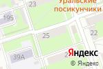 Схема проезда до компании АВТОМОЁ в Перми
