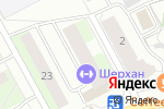 Схема проезда до компании Шиномонтажная мастерская в Перми