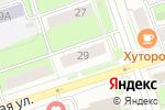 Схема проезда до компании Нужный адрес в Перми