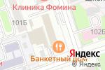 Схема проезда до компании ИнфоКуб в Перми