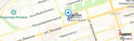 Чайный уголок на карте Перми
