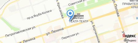 Банкомат БИНБАНК на карте Перми