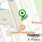 Местоположение компании Центральная автошкола Перми