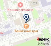 СТРОЙПРОЕКТГАРАНТ, ассоциация СРО