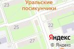 Схема проезда до компании АВТО-КОРЕЕЦ в Перми