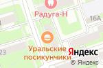 Схема проезда до компании Еmex в Перми