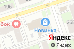 Схема проезда до компании Black And White Vape в Перми
