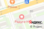 Схема проезда до компании Листок в Перми