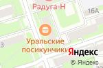 Схема проезда до компании Клуб Авто в Перми