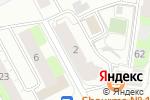 Схема проезда до компании Самовар в Перми