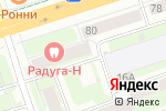 Схема проезда до компании АПТЕКА РОМАШКА в Перми