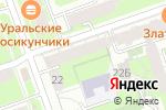 Схема проезда до компании Время суши в Перми