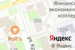 Схема проезда до компании Мобильные Решения в Перми