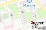 Схема проезда до компании Цефей-СБ в Перми