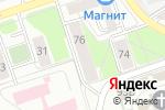 Схема проезда до компании Вип-Суши Пермь в Перми