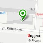Местоположение компании Софт и Техника