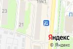 Схема проезда до компании Трюфель в Перми