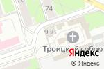 Схема проезда до компании Православная Пермь в Перми