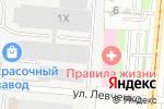 Схема проезда до компании ПермьКиноЛаб в Перми