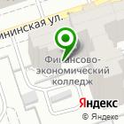 Местоположение компании ПостЭкспресс