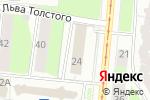 Схема проезда до компании Академия вкуса в Перми