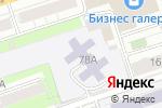 Схема проезда до компании Православный детский сад в Перми