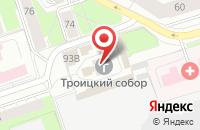 Схема проезда до компании Реальная помощь в Перми