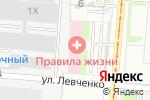 Схема проезда до компании Медиана в Перми
