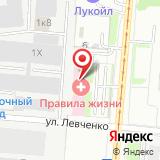 ООО Правовой центр Пермь