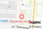 Схема проезда до компании ПК СЕРВИС в Перми