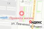 Схема проезда до компании Стройком в Перми