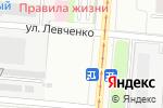 Схема проезда до компании Каравайница в Перми