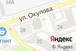 Схема проезда до компании Банк Финансовая Корпорация Открытие в Перми