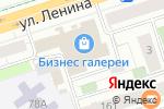 Схема проезда до компании Салон пряжи и кружев в Перми