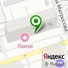 Местоположение компании ТрансСибЭкспресс
