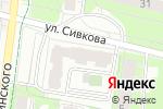Схема проезда до компании Магазин бытовой химии и канцелярских товаров в Перми