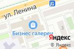 Схема проезда до компании ПрезентВилль в Перми