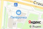 Схема проезда до компании Вкусняшка в Перми