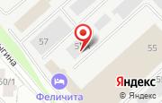 Автосервис Стрелец в Перми - Пермский, улица Лодыгина, 55а: услуги, отзывы, официальный сайт, карта проезда