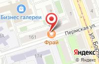 Схема проезда до компании Арт-Ремесло в Перми