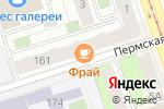 Схема проезда до компании Grande в Перми