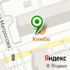 Местоположение компании KEUNE