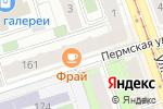 Схема проезда до компании Мафия в Перми